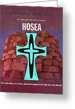 Hosea Books Of The Bible Series Old Testament Minimal Poster Art Number 28 Greeting Card