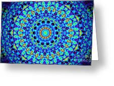 Hot Cat Mandala Greeting Card