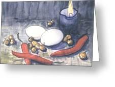 Hot Kitchen Greeting Card