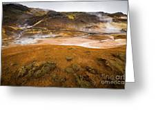 Hot Planet Greeting Card