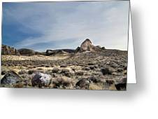 hot springs day-2367-2-R2. Greeting Card
