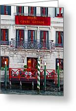Hotel Canal Grande Greeting Card