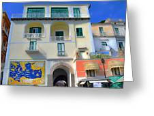 Hotel Fontana Greeting Card