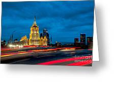 Hotel Radisson In Moscow Greeting Card