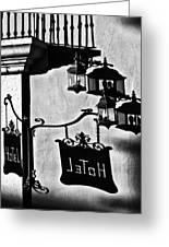 Hotel Sign - Reality And Shadow Greeting Card