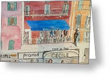 Hotel Sube St Tropez 2012 Greeting Card by Bill White
