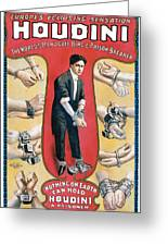 Houdini The Worlds Handcuff King Greeting Card by Unknown