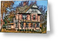 House - I Want That Big Pink House Greeting Card by Mike Savad