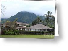 House At Hanalei Bay - Kauai - Hawaii Greeting Card