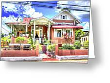 House In Curepe Greeting Card