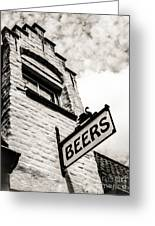 House Of Beer Greeting Card