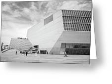 House Of Music Greeting Card