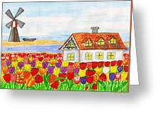 House With Tulips  In Holland Painting Greeting Card