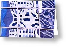 Houston Abstract Thinking Of Guadi Greeting Card