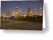 Houston Cityscape1 Greeting Card
