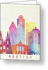 Houston Landmarks Watercolor Poster Greeting Card