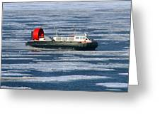 Hovercraft On Frozen Artic Ocean Greeting Card
