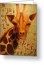 How Do You Spell Giraffe? Greeting Card