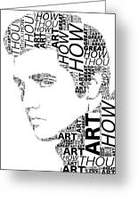 How Great Thou Art Elvis Wordart Greeting Card