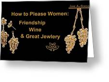 How To Please Women Greeting Card