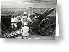 Howitzer Gun Turke World War Greeting Card
