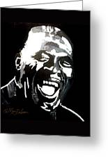 howlin Wolf Greeting Card