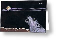 Howling At The Moon Greeting Card