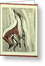 Howling For Joy Greeting Card