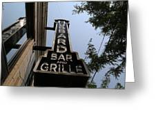 Hubbard Bar And Grille Sign Greeting Card