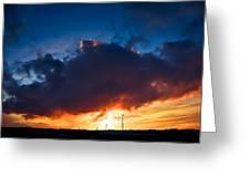 Huge Dusk Cloud Greeting Card