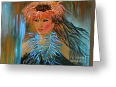 Hula In Turquoise Greeting Card