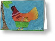 Hula Hen Greeting Card