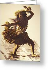 Hula In A Ti Leaf Skirt Greeting Card