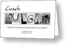 Hulgan Alphabet Art Greeting Card