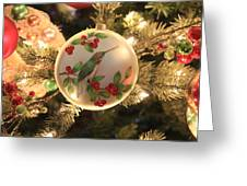 Hummingbird Ornament Greeting Card