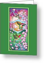 Hummingbird Sunrise Greeting Card