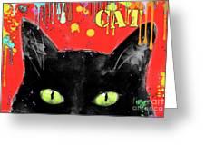 humorous Black cat painting Greeting Card by Svetlana Novikova