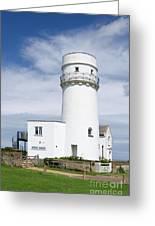 Hunstanton Lighthouse Greeting Card