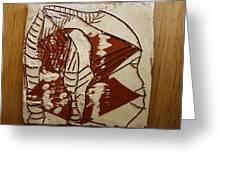 Hunter - Tile Greeting Card