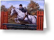 Hunter Pony Greeting Card
