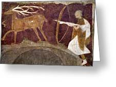 Hunting, 12th Century Greeting Card