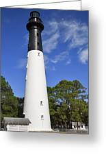 Hunting Island Lighthouse South Carolina Greeting Card