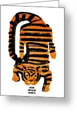 Hunting Tiger Greeting Card