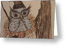 Hush Now Little One Greeting Card