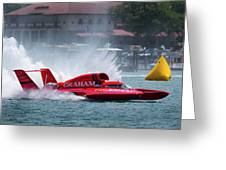 hydroplane racing boat on the Detroit river Greeting Card