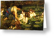 Hylas And The Nymphs Greeting Card