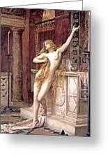 Hypatia  Greeting Card