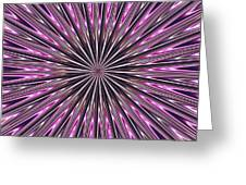 Hypnosis 4 Greeting Card
