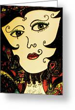Hypnotic Beauty Greeting Card
