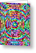 Hypnotic Greeting Card